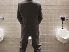 男人晚上夜尿多怎么办,这些解决方法你清楚吗