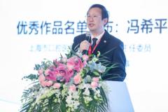 2020年上海市口腔健康科普短视频创新活动 优秀作品颁发仪式成功